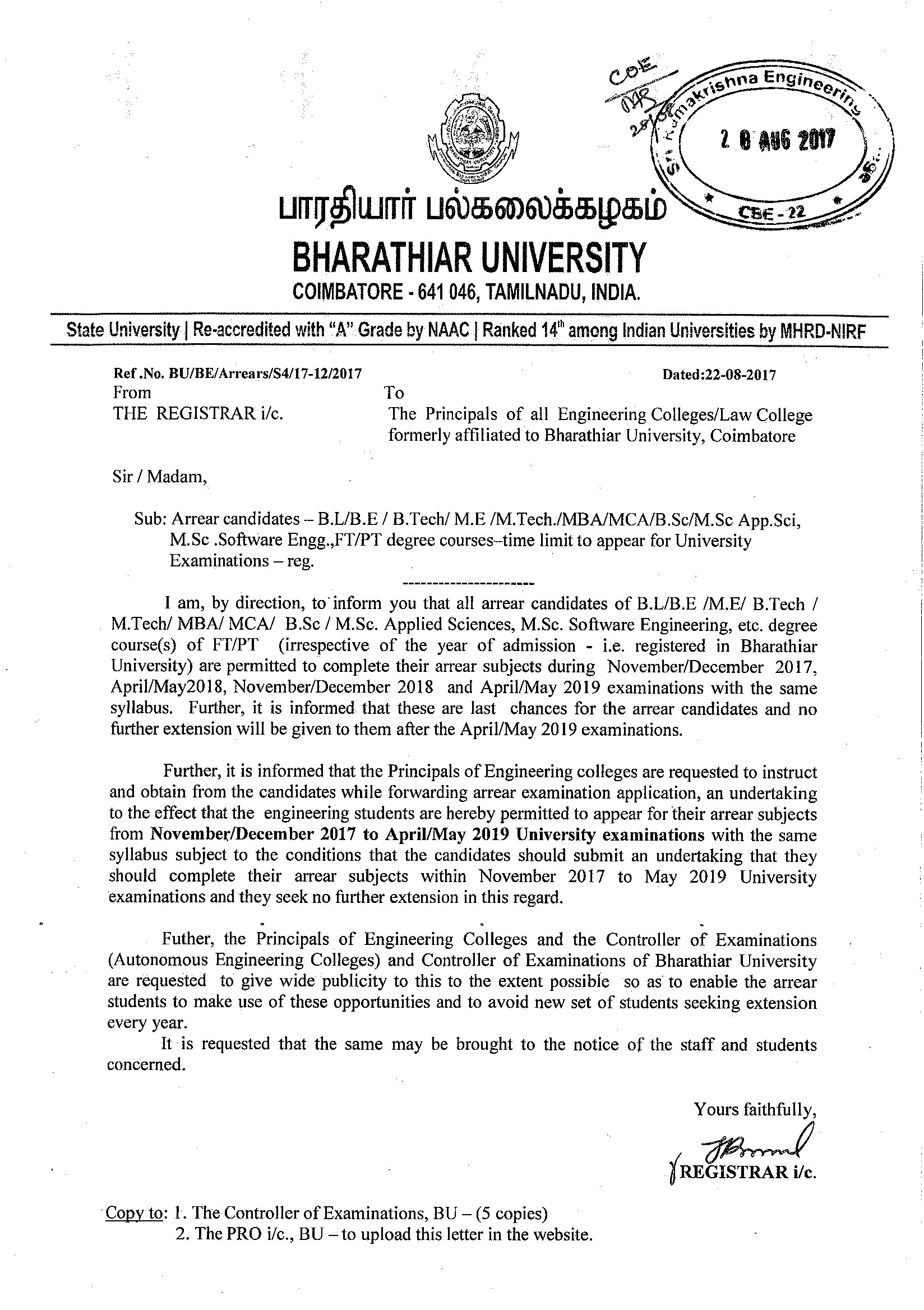 Extension of kind for candidates under Bharathiar University